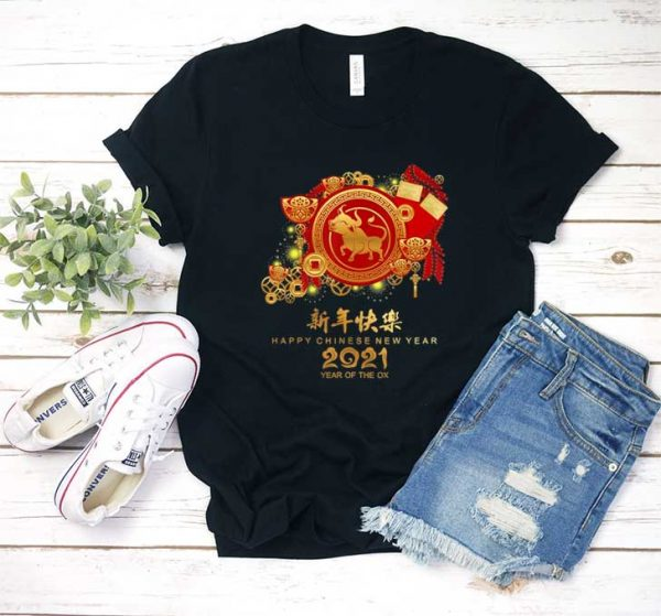 Chinese New Year 2021 T Shirt